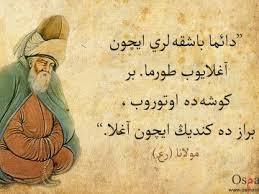 Çevirileriniz güvenli ellerde! Uzman ekibimizle Osmanlıca çeviri yaptırmak sizin için çok kolay! Profesyonel tercümanlarımızla, Osmanlıca-Türkçe çeviride en güvenilir yerdesiniz. Ödevcim tercümanları ile gramer hatası olmayan çeviriler yapıyoruz. Hemen çeviri işinize fiyat almak içiniletisim@odevcim.commail adresinden bize ulaşabilirsiniz.