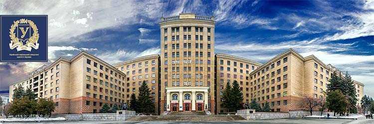Karazin Kharkiv National University Hakkında Herşey Essay – Ödev – Tez – Makale – Çeviri – Niyet Mektubu Yaptırma