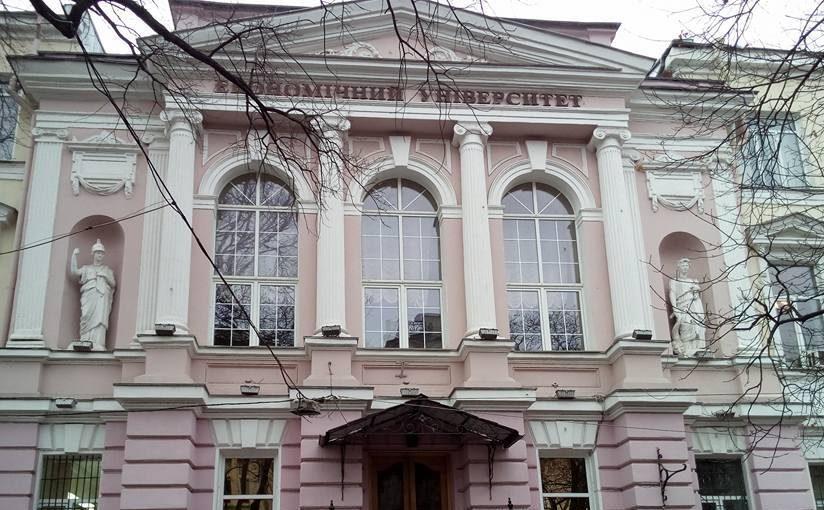 Odessa State Economics University Hakkında Herşey / Essay – Ödev – Tez – Makale – Çeviri – Niyet Mektubu Yaptırma