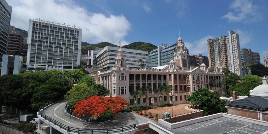 Doktora Eğitim Programı - Hong Kong'da Doktora Süreci - Ödevcim – Essay – Ödev – Tez – Makale – Çeviri – Niyet Mektubu Yaptırma